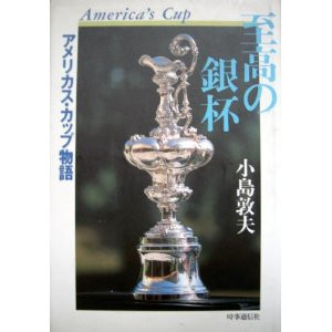 Americascup_photo_2